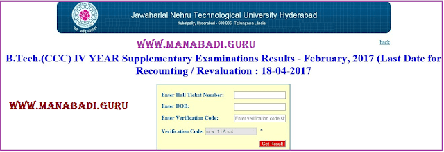 JNTU Hyderabad,B.Tech Results,Exam Results