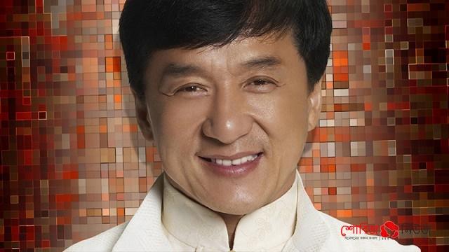 জ্যাকি চ্যান (Jackie Chan) 'স্টান্ট' করতে ভয় পান