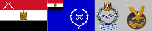 ننشر أسماء جميع الكليات والاكاديميات والمعاهد العسكريه فى مصر 2015