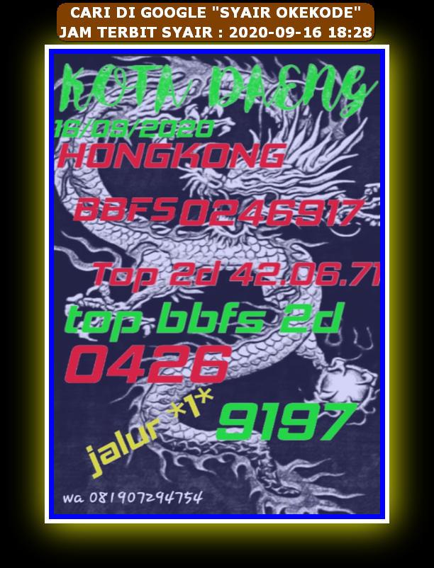 Kode syair Hongkong Rabu 16 September 2020 51