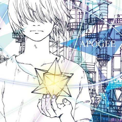 [Album] Halo at 四畳半 – APOGEE (2015.07.08/MP3/RAR)