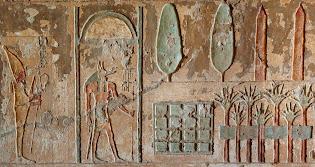 proyecto Djehuty, jardines antiguos, descubrimientos arqueológicos, jardines de la antigüedad, jardines Egipto
