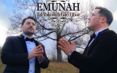 Emuna - Tal Vaknin & Gad Elbaz