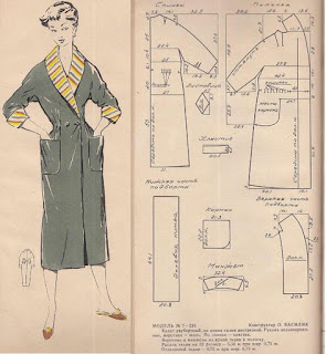 sewing vintage patterns free