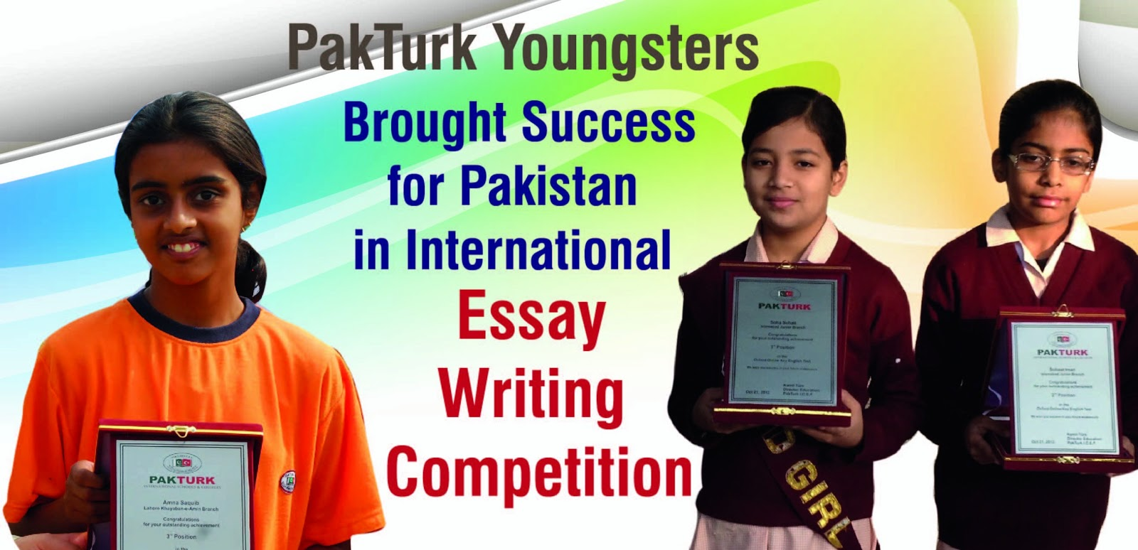 college essay competitions 2012