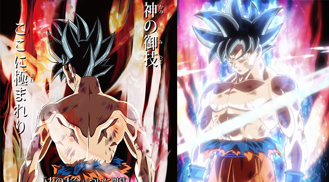 The Name Of Goku's New Transformation Is Beyond Our Imagination.