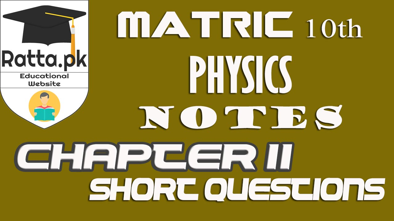 10th Physics Chapter 11 Sound Short Questions | Matric 10th Physics Notes