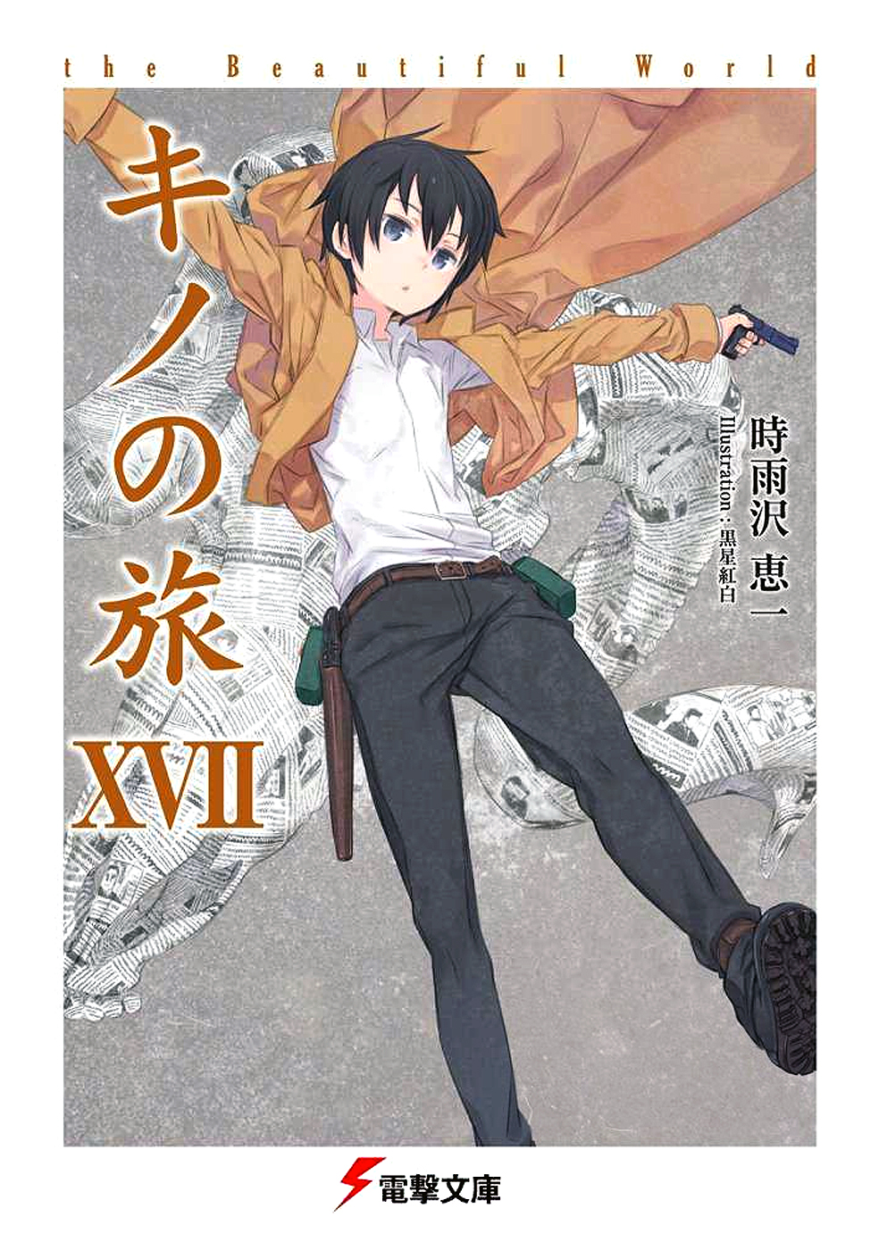 Kino No Tabi Volume 1 Pdf