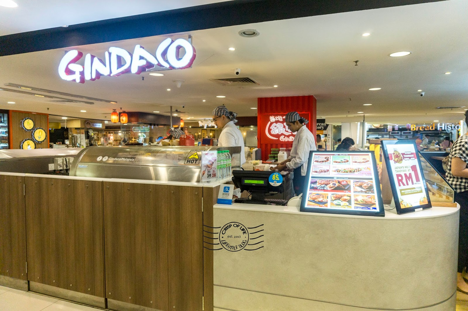 Gindaco Gurney Plaza Japan