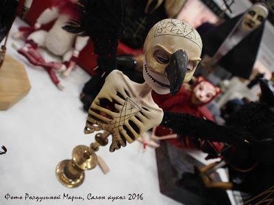 Салон кукол 2016
