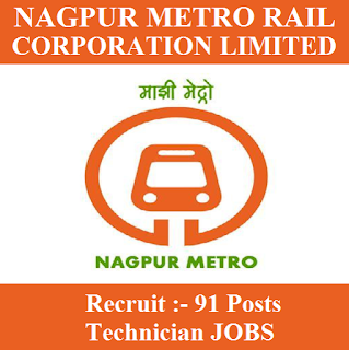 Nagpur Metro Rail Corporation Limited, NMRCL, Maharashtra, Metro Rail, Technician, 10th, ITI, freejobalert, Sarkari Naukri, Latest Jobs, nmrcl logo