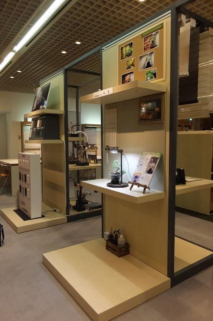 リビングデザインセンターOZONE  展示