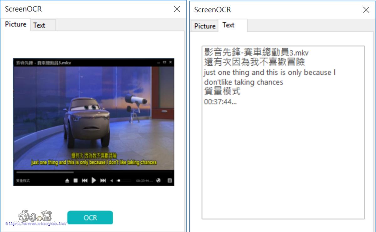 Easy ScreenOCR 擷取並辨識螢幕畫面中的文字