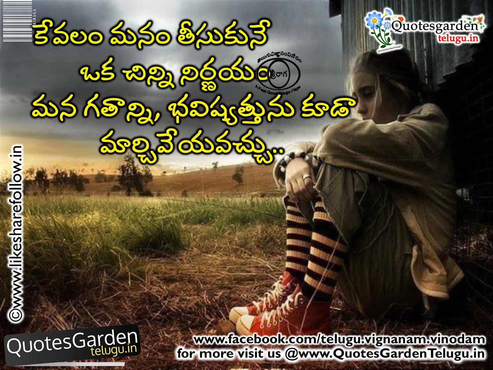 Telugu Life Quotes about love and life