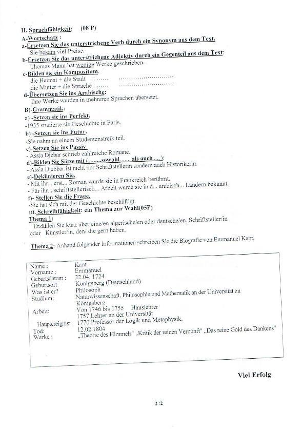 الاختبار الأول في اللغة الألمانية