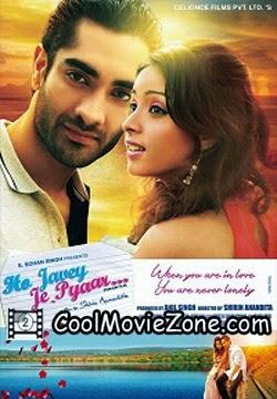 Ho Javey Je Pyaar (2014) Punjabi Movie