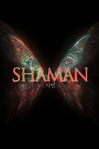 Shaman – Pháp Sư – Truyện tranh