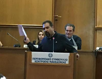 Ελληνική Αυγή: Ανακοίνωση σχετικά με το Περιφερειακό Σχέδιο Διαχείρισης Στερεών Αποβλήτων (ΠΕ.Σ.Δ.Α.) Κεντρικής Μακεδονίας.