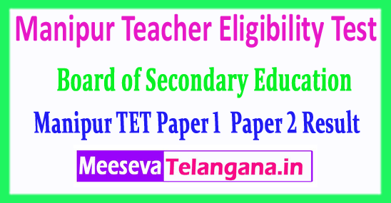 Manipur TET Teacher Eligibility Test Board of Secondary Education TET Result 2018
