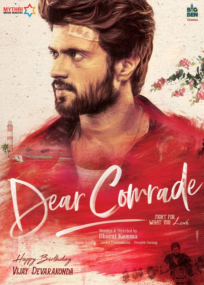 Dear Comrade Ringtones & Bgm for cellphone