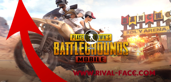 How To Improve In Pubg: How To Improve PUBG FPS Performance On Android With GFX Tools