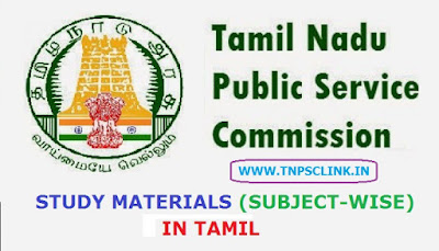 TNPSC Study Materials (Subject Wise) in Tamil - Download as PDF