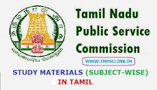 TNPSC Study Materials, Questions and Answers - Download PDF