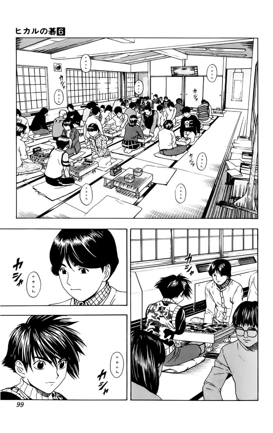 Hikaru No Go hikaru no go chap 48 trang 9