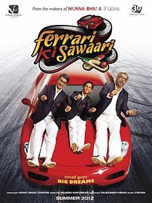 Ferrari Ki Sawaari Hindi Songs MP3