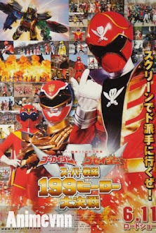 Super Sentai 199 Hero Great Battle -  2013 Poster