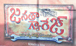 Janatha Garage Audio function photos-thumbnail