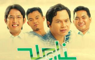 Download Kumpulan Lagu Mp3 Terbaru Wali Band Full Album Lengkap 2017