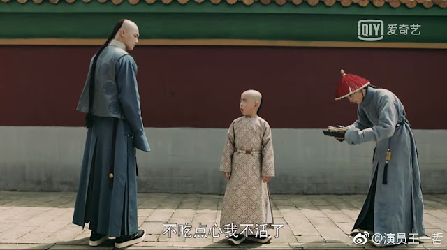 Spinoff Story of Yanxi Palace Fu Kang An