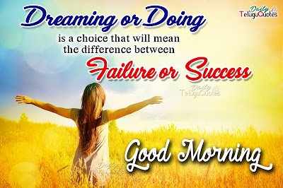 motivational-good-morning-quotes-greetings-sms-messages-about-success