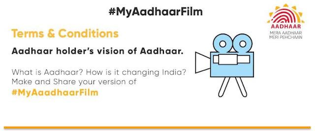 MyAadhaarFilm