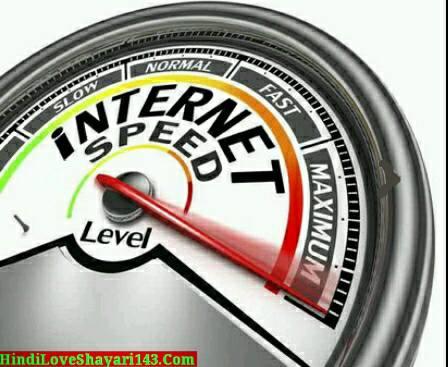 Internet Ki Speed Test Karne Ki Best Application, TRAI MYSPEED APP