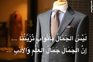 kata mutiara bahasa arab tentang ilmu 13
