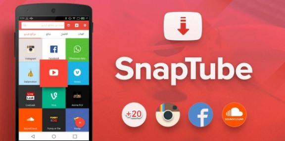 تحميل SnapTube Android 4.65.1.4651801 للاندرويد