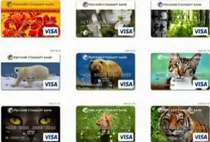 кредитные карты с открытыми просрочками