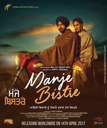 Manje Bistre 2017 Punjabi Movie Download