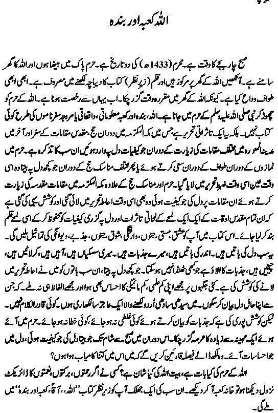 Dr Asif Mehmood Jah books