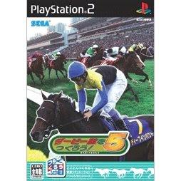 [PS2]Derby Tsuku 5: Derby Uma o Tsukurou![ダービー馬をつくろう!5] ISO (JPN) Download