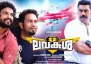 Lavakusha 2017 Malayalam Movie Watch Online