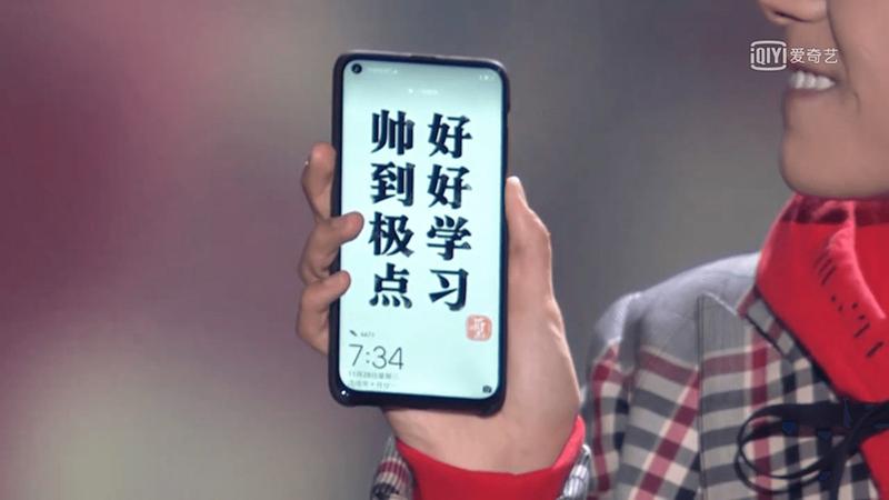 Prototype of the Huawei Nova 4?