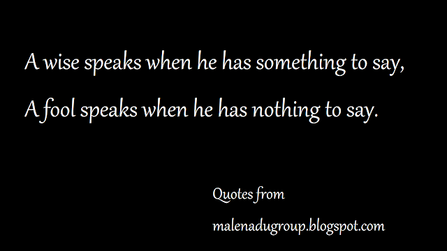 Quotes from malenadugroup.blogspot.com