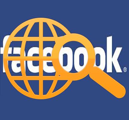 طريقة البحث عن اي شخص برقم هاتفه على الفيسبوك