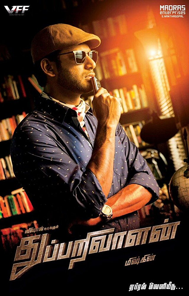 Thupparivaalan 2017 Tamil [HQ-Real-DVDScr] 700MB