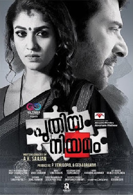 Puthiya Niyamam (2016) Watch full Malayalam movie online