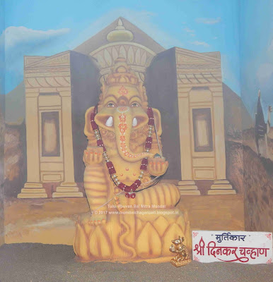 Tulsi Bhuvan Bal Mitra Mandal