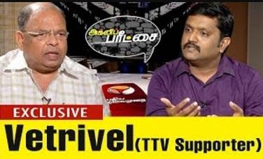 Agni Paritchai 26-08-2017 MLA VetriVel Puthiya Thalaimurai Tv